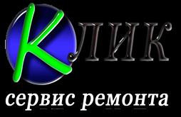 КС Клик в Емве Логотип